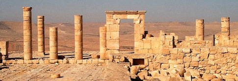 The Nabatean Temple - Avdat