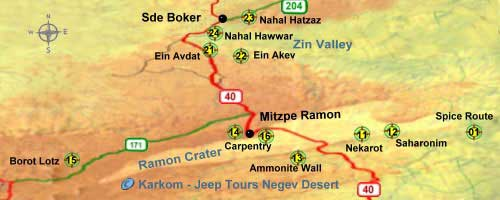 Hiking trails Ramon Crater Zin Valley Negev Desert Israel